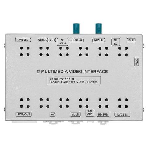 Відео інтерфейс для Mercedes Benz з системою NTG 5.5 NTG 6.0