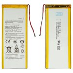 Battery GA40 Motorola XT1640 Moto G4 Plus, (Li-Polymer, 3.8 V, 3000 mAh)