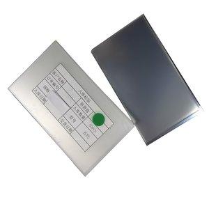 OCA-плівка для приклеювання скла в Meizu MX5, 50 шт.